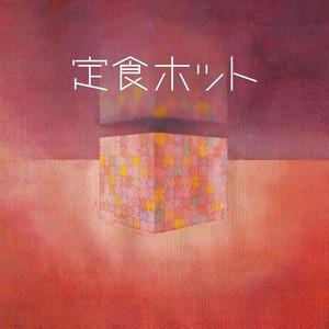 水平線 by Yushoku-Hot