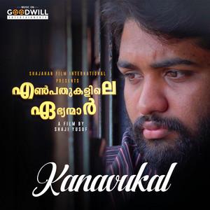 Kanavukal (From