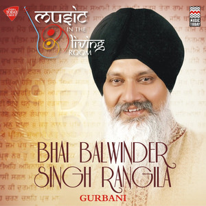 Raam Raam Karta Sab cover art