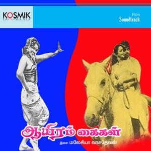Aayiram Kaigal (Original Motion Picture Soundtrack)