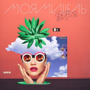 Химия cover art