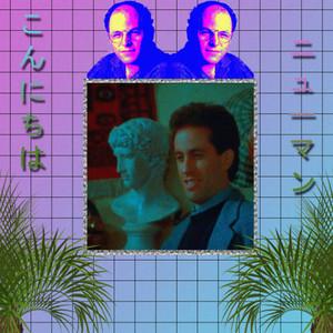 DJ Seinfeld · I'll always pick U up