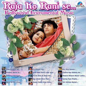 Goriya Pyar Mujhe (Instrumental) cover art