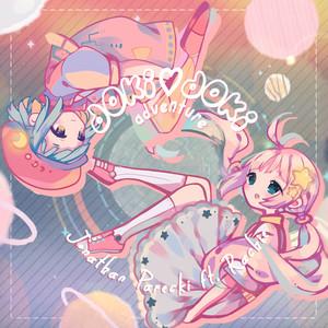 DOKIDOKI♡ADVENTURE cover art