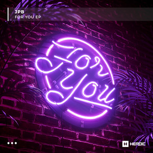 For You EP
