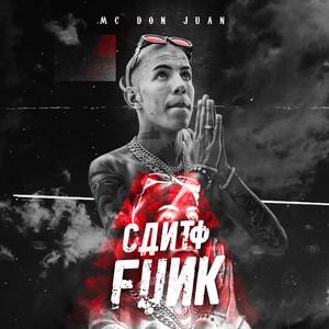 Canto Funk