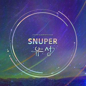 유성 - SNUPER 4th Mini Album Repackage