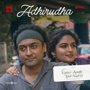 Adhirudha cover art