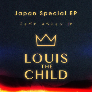 Japan Special EP