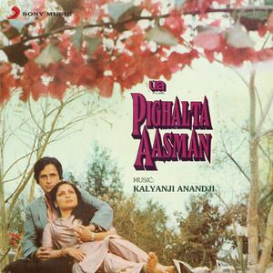 Tere Meri Prem Kahani cover art