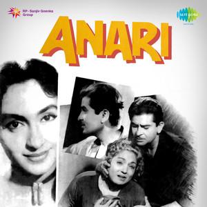 Anari (Original Motion Picture Soundtrack) album