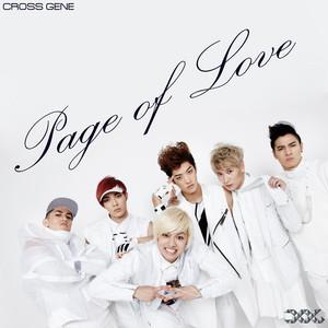 Page of love (Korean Ver.) - Korean Ver.
