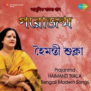 Prajanma Haimanti Shukla