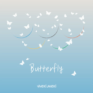 Butterfly 2018 PyeongChang Winter Olympics Special cover art