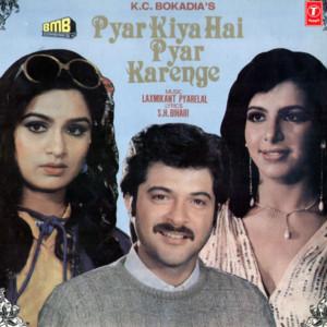 Pyar Kiya Hai Pyar Karenge album