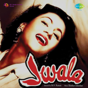Jwala (Original Motion Picture Soundtrack) album