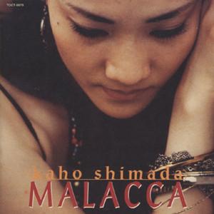 Malay Drum by Kaho Shimada