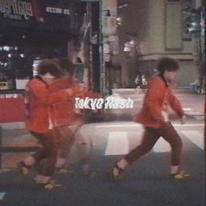 東京フラッシュ cover art