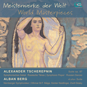 Symphonisches Gebet für Orchester, Op. 93 cover art
