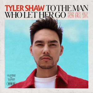 To the Man Who Let Her Go (Remixes)