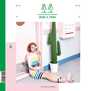 Baek A Yeon – So So (Acapella)