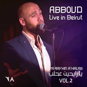 Khamrat L'hubb (Intro) - Live in Beirut