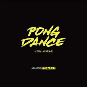 Pong Dance (Acoustic)