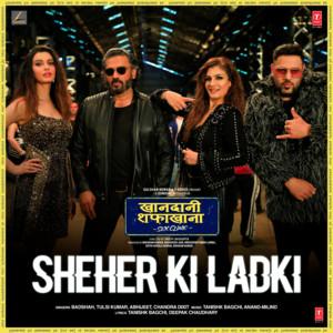 Sheher Ki Ladki cover art
