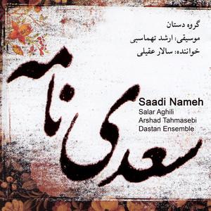 Saadi Nameh