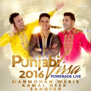 Key Bpm For Pv16 Intro Instrumental By Manmohan Waris Kamal Heer Sangtar Tunebat