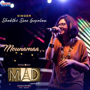 Mounamaina Gaanamaa (Mad Movie)