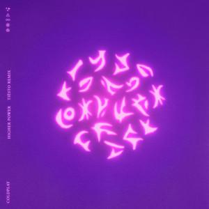 Higher Power (Tiësto Remix)