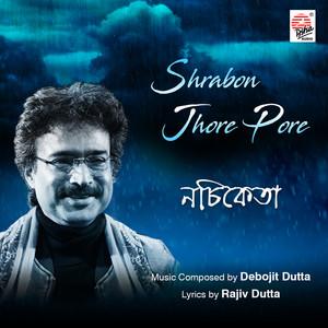 Shrabon Jhore Pore - Single