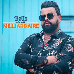 Bagi Nwali Milliardaire