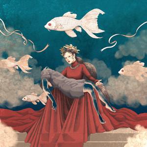 KAZINO cover art