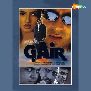 Gair (Original) album