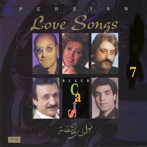Persian Love Songs, Vol. 7