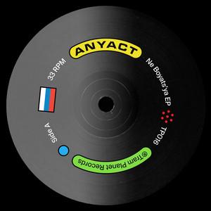 Ne Boyat'sya cover art