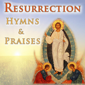 Resurrection Doxology by SUS Coptic Diocese