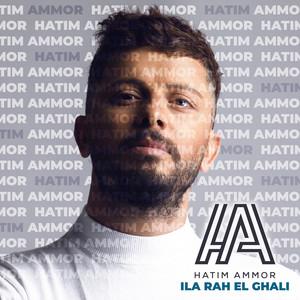 Ila Rah El Ghali
