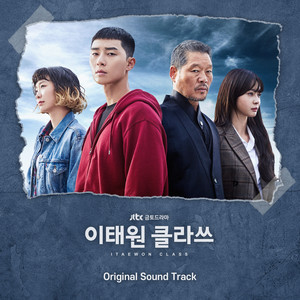ITAEWON CLASS (Original Television Soundtrack) album
