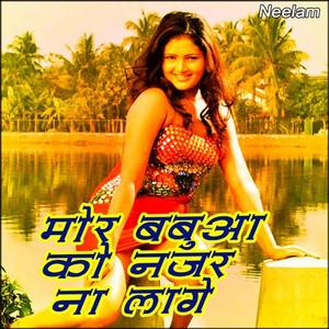 Sutal Chhliye