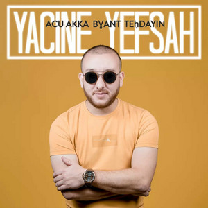 Acu Akka Bɣant Teḥdayin