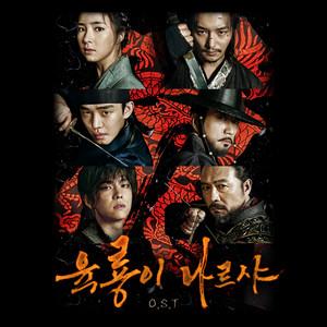 Bunee's Theme by Lee Jong Han