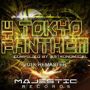 K-Hole (Astronomical (JAPAN) Remix) (2018 Re-Maste... cover art