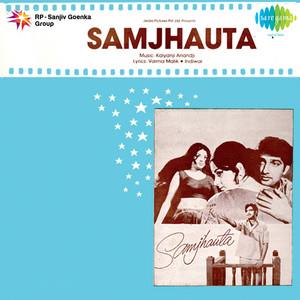 Samjhauta (Original Motion Picture Soundtrack) album