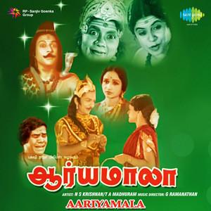 Aaravalliyae Neeyum cover art