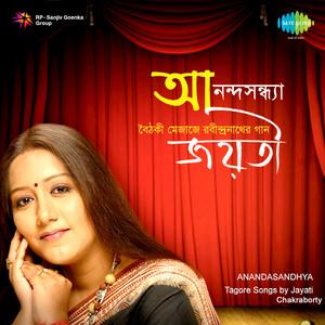 Ananda Tumi Swami