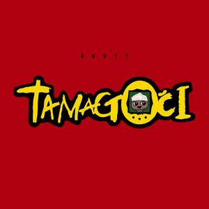 Šorty - Tamagoči