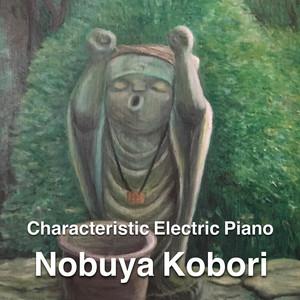 Characteristic Electric Piano, Vol. 3 (Electric Piano Version)